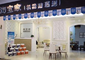 广州白云旗舰店