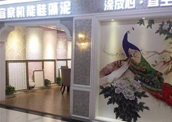 深圳旗舰店
