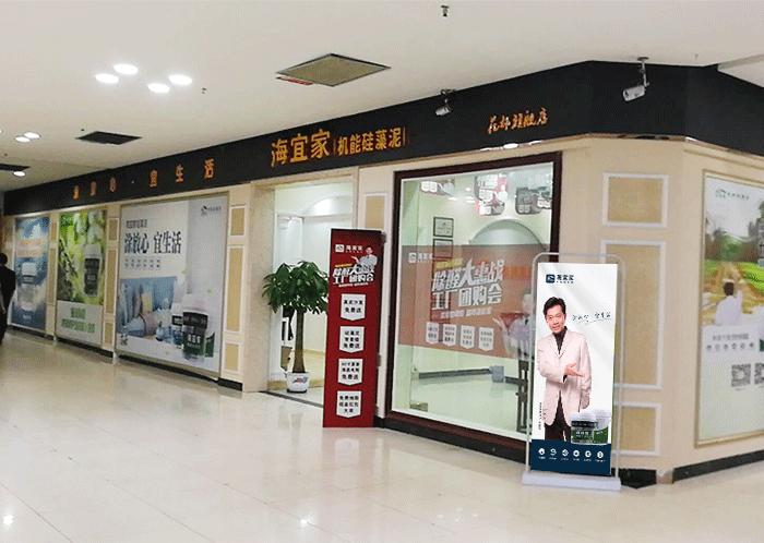广州花都旗舰店