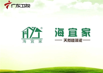 海宜家广东卫视广告