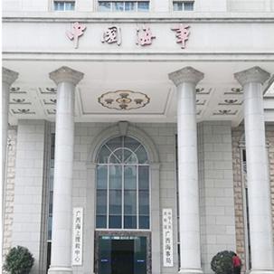 广西海事局
