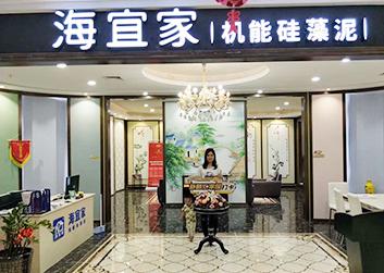 阳江江城旗舰店