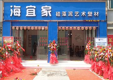 贵阳旗舰店