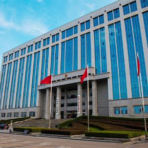 湖南省长沙市政府