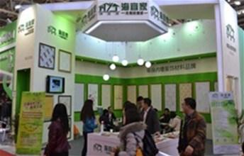 海宜家天然排列三字谜泥参加北京建博展圆满归来